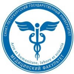 Санкт-Петербургский государственный университет, медицинский факультет