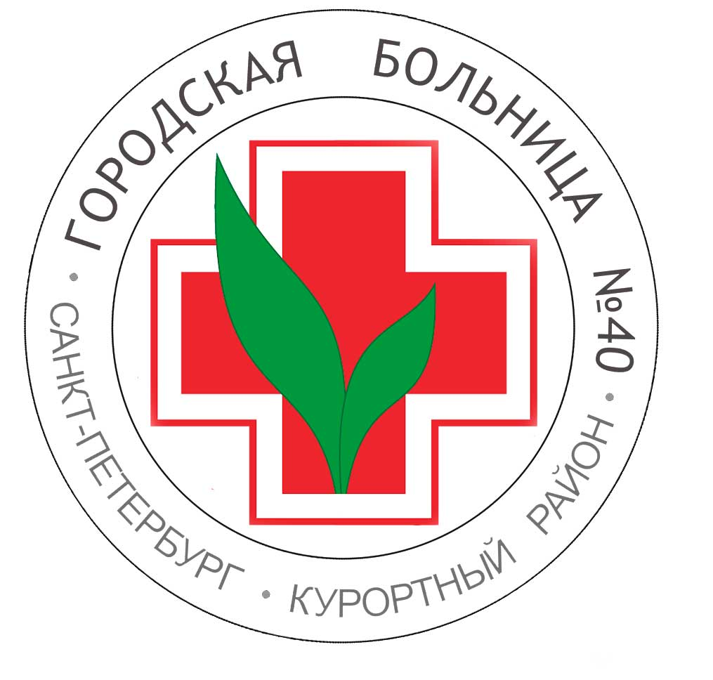 Закон о праве больного по полюсу медстрахования обращаться в любое лечебное заведение